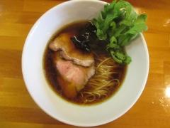極汁美麺 umami【弐】-3