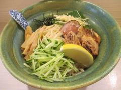 麺処 きなり【八】-7