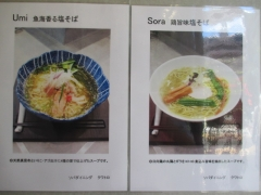SOBA DINING QUATTRO(ソバダイニング クワトロ)-16