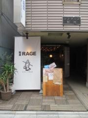 麺尊 RAGE【壱九】-1
