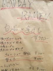 麺尊 RAGE【壱九】-2