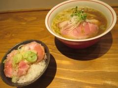 麺尊 RAGE【壱九】-3