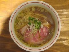 麺尊 RAGE【壱九】-5