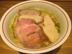 麺尊 RAGE【壱九】-8