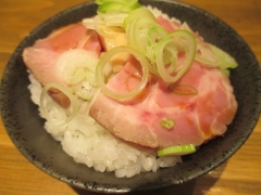 麺尊 RAGE【壱九】-9