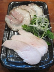 麺や 而今【五壱】-7