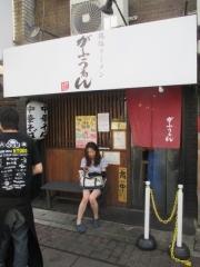 がふうあん【壱拾】-1