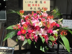 【新店】らーめん華屋-9