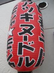【新店】MOJA☆MOJA-17
