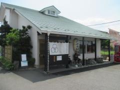 中村屋総本山-1