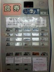 中村屋総本山-2