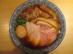 麺屋 一燈【弐六】-5