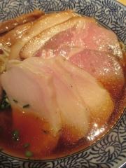 麺屋 一燈【弐六】-8