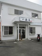 つくばらーめん 鬼者語【弐】-13