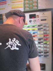 麺屋 一燈【弐七】-14