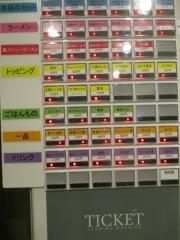 金久右衛門【参壱】-3