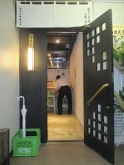 【新店】煮干しそばとお魚ごはん ウメノキスズメ-1