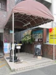 【新店】煮干しそばとお魚ごはん ウメノキスズメ-2