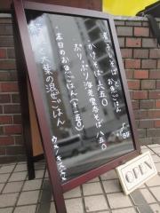 【新店】煮干しそばとお魚ごはん ウメノキスズメ-3
