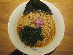 【新店】煮干しそばとお魚ごはん ウメノキスズメ-10