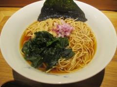 【新店】煮干しそばとお魚ごはん ウメノキスズメ-9