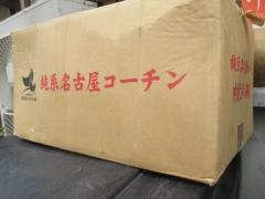 麺処 ほん田【壱五】-11