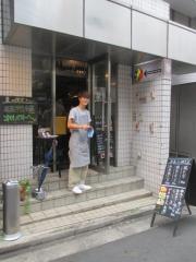 【新店】Tonari-1