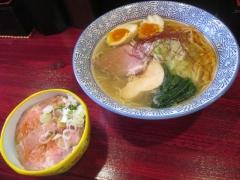 麺処 善龍【弐】-8