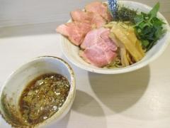 麺処 きなり【九】-6