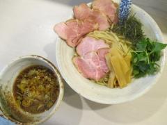 麺処 きなり【九】-7