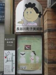 麺処 さとう 桜新町店【四】-5