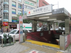 麺処 さとう 桜新町店【四】-6
