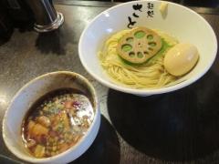 麺処 さとう 桜新町店【四】-13