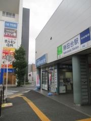 【新店】中華ソバ 篤々 toku-toku-2