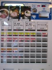 【新店】Japanese Noodles 88-3
