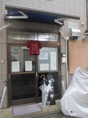 【新店】中華そば 梟-1