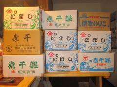 麺屋 弥栄【参】-9