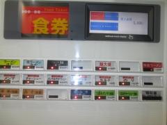 【新店】中華そば べんてん-3