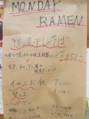 麺尊 RAGE【弐壱】-2