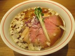 麺尊 RAGE【弐壱】-3
