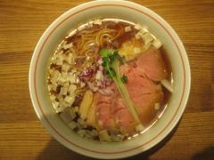 麺尊 RAGE【弐壱】-4