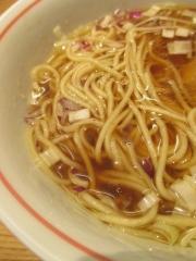 麺尊 RAGE【弐壱】-6