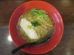 【新店】鯛らーめん 寿-4