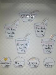 らーめん 日より【参】-11