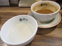 五丁目煮干し【弐】-13