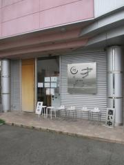 麺屋 才蔵-1