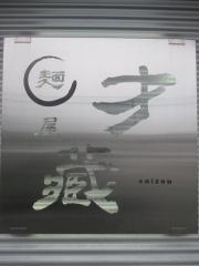 麺屋 才蔵-17