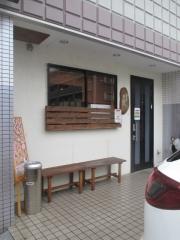 麺'S食堂粋蓮-1