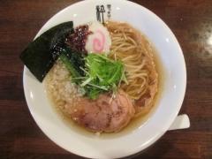 麺'S食堂粋蓮-8