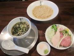 麺'S食堂粋蓮-11